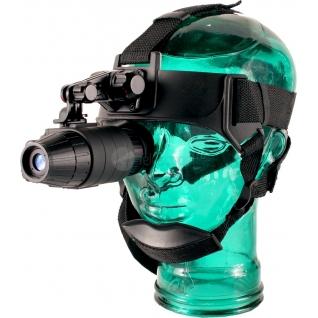Прибор ночного видения Pulsar Challenger G2+ 1x21 с маской