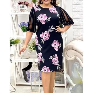 Платье с цветами большого размера р.50-56