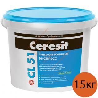 ЦЕРЕЗИТ CL-51 мастика гидроизоляционная (15кг) / CERESIT CL51 Экспресс эластичная гидроизоляция (15кг) Церезит