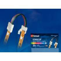 Uniel UCX-SS4/B20-RGB WHITE 020 POLYBAG