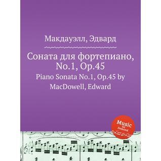 Соната для фортепиано, No.1, Op.45
