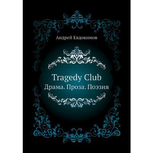 Tragedy Club 38734671