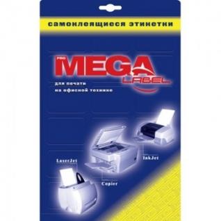 Этикетки самоклеящиеся Promega label 210х297мм, 80г желтая (25л./уп.)