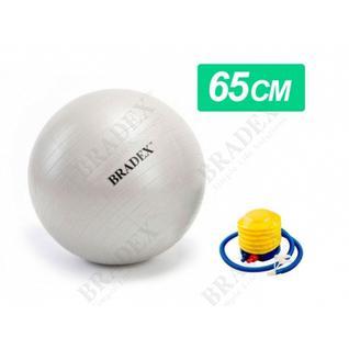 Гимнастический мяч 65см (ФИТБОЛ-65 с насосом) BRADEX