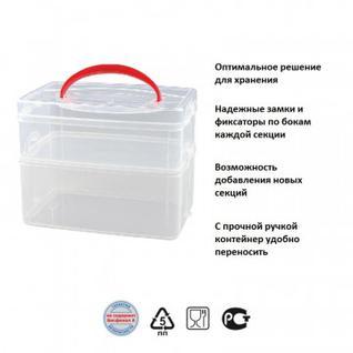 Ящик универсальная с ручкой 2 секции, 245х160х165 мм