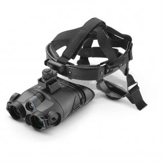 Прибор ночного видения Yukon Tracker NV 1x24 в комплекте с маской