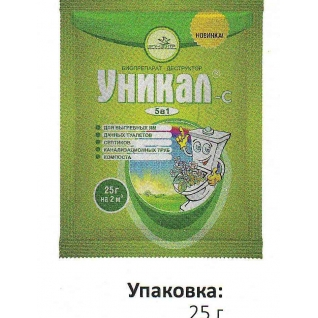 У Н И К А Л-С Биопрепарат - деструктор