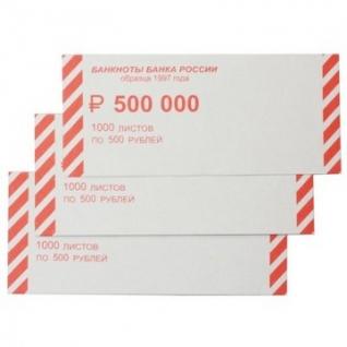 Накладка для упаковки денег Ном. 500 руб., 1000 шт/уп (сумма цифрами)