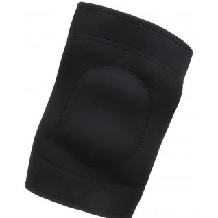 BRADEX Наколенник утягивающий с ионами меди (Copper Compression Wear for knee)