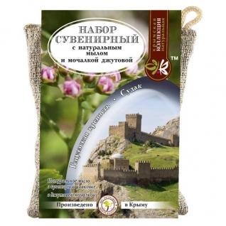 Мыло - мочалка Генуэзская крепость - Судак