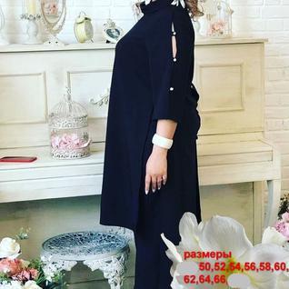 Брючный женский костюм с длинной туникой большого размера р.50-66