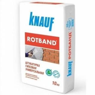 Штукатурка Кнауф Ротбанд /10,0 кг/ (100 шт на поддоне)