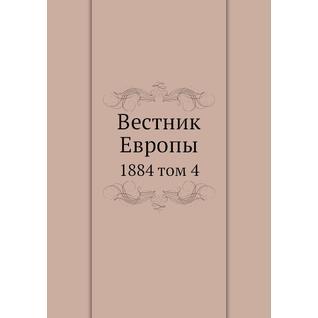 Вестник Европы (ISBN 13: 978-5-517-92631-9)