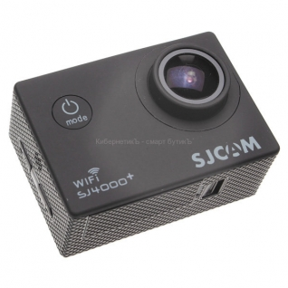 SJcam SJ4000 Plus Wifi (золотой)