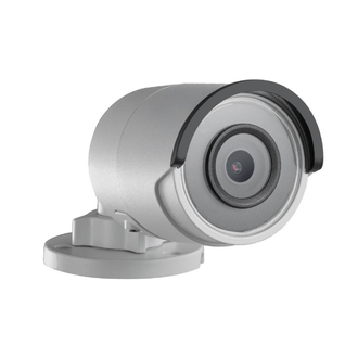 IP телекамера Hikvision DS-2CD2023G0-I (2.8mm)