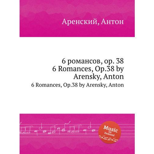 6 романсов, op. 38 38717831
