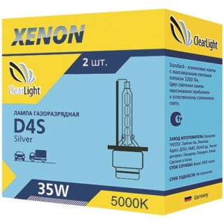 Лампа ксеноновая Clearlight D4S 5000K LCL D4S 150-0LL ClearLight