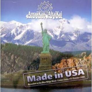 АлтайКай Made in USA Сделано в Америке