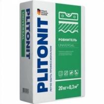 Ровнитель для пола Плитонит Юниверсал /20,0 кг/ (48 шт на поддоне)