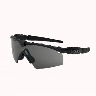 Oakley Очки Oakley M-Frame 2.0 Strike солнцезащитные, цвет серый