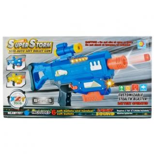 Пистолет На Бат. Свет+Звук, С Мягкими Пулями На Присосках Xmy7017