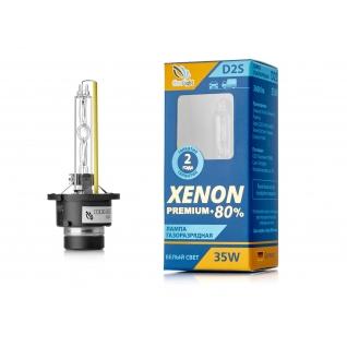 Лампа ксеноновая Clearlight Xenon Premium +80% D2S PCL D2S 000-0XP ClearLight