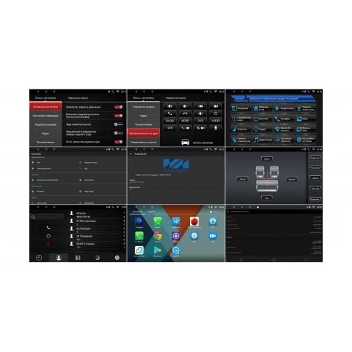 Штатная магнитола для Ford Kuga II 2013-2017 Wide Media MT9028MF Android 6.0.1 36994976 6