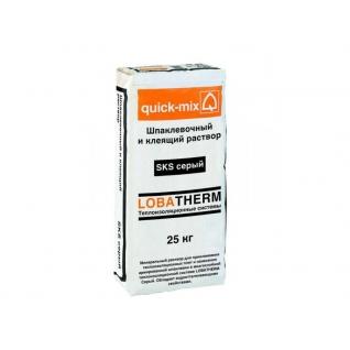 Шпаклевочный и клеящий раствор Quick-mix SKS серый