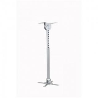 Кронштейн для проекторов Wize WPB-S потолочный 12кг 44-64см серебро