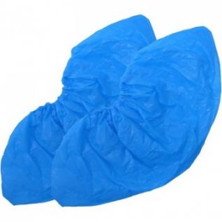 Бахилы н/с, п/э текстур. 4г цельная резинка RLN-2501 50пар/уп