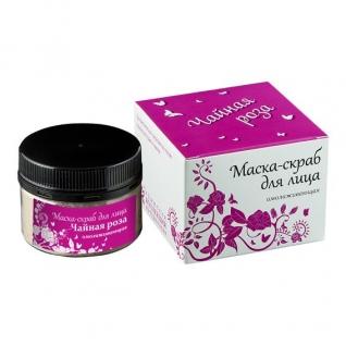 Сухая маска - Скраб для лица С лепестками чайной розы Омолаживающая