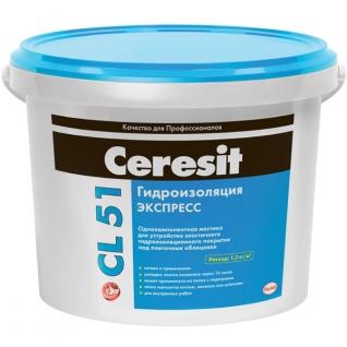 ЦЕРЕЗИТ CL-51 мастика гидроизоляционная (5кг) / CERESIT CL51 Экспресс эластичная гидроизоляция (5кг) Церезит