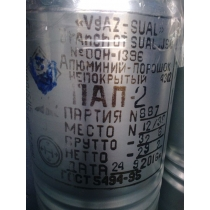 Пудра алюминиевая ПАП-1