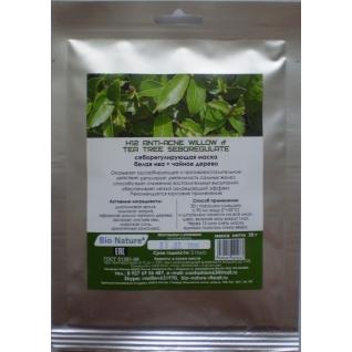 Н12 Себорегулирующая альгинатная маска белая ива + чайное дерево (25г)