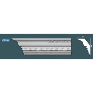 КВ524 Карниз гипсовый с орнаментом - 180х150мм