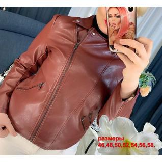 Куртка кожаная женская большого размера р.46-58