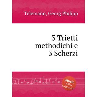 3 методических трио и 3 скерцо