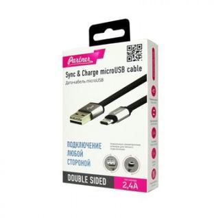 Кабель USB 2.0 - microUSB двухсторонний ПР033304/38703