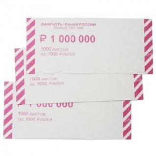 Накладка для упаковки денег Ном. 1000 руб., 1000шт/уп (сумма цифрами)