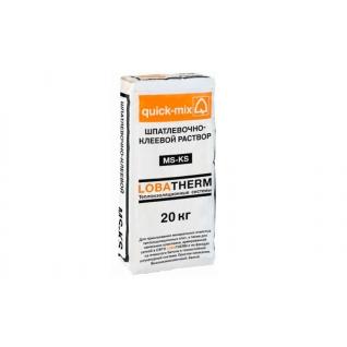 Шпаклевочно-клеевой раствор Quick-mix MS-KS wa серый, 20 кг
