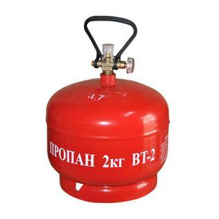 Баллон газовый ВТ-2