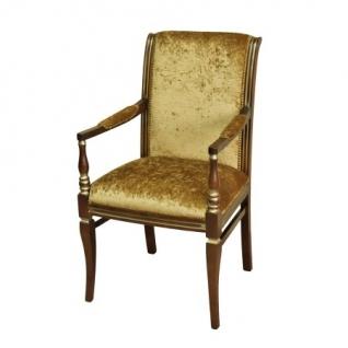 Кресло Сибарит 1-411
