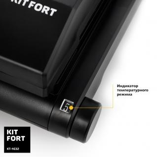 KITFORT Электрогриль Kitfort КТ-1632