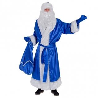 Шуба Деда Мороза