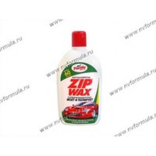 Шампунь автомобильный TURTLE WAX ZIP WAX FG6515/5597 1л