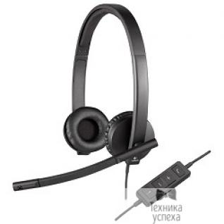 Logitech Logitech Headset H570E USB 981-000575 Stereo
