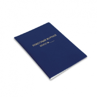 Обложка д/журнала, учебн,непрозрач,310х440,ПВХ,200, уп. 2 шт/уп