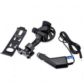 Универсальный держатель + Автомобильное зарядное устройство для планшета Freelander PD10/PD20