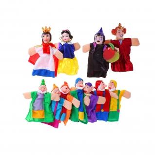 """Кукольный театр """"Белоснежка"""", 11 кукол Жирафики"""