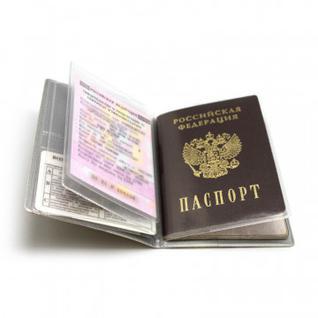 Обложка для паспорта корич. цвет, с файлами для автодокументов 2812.АП-204